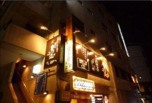 三栄コーポレーションリミテッドの施工実績_浪花屋 鳥造 千葉富士見店