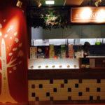 三栄コーポレーションリミテッドの施工実績_池上総合病院 メディカフェ医憩場 Medi cafe IKOIBA