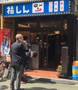 三栄コーポレーションリミテッドの施工実績_福しん 中村橋店