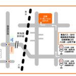 三栄コーポレーションリミテッドのアクセス