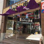 三栄コーポレーションリミテッドの施工実績_国際通りのれん街