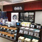 勝烈庵フーズ横浜西口シャル店